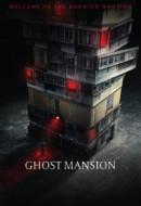 Gledaj The Grotesque Mansion Online sa Prevodom
