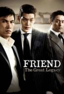 Gledaj Friend: The Great Legacy Online sa Prevodom