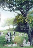 Gledaj The Promised Neverland Online sa Prevodom