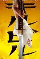 Gledaj Kill Bill: Vol. 1 Online sa Prevodom