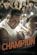 Gledaj Champion Online sa Prevodom