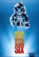 Gledaj DeepStar Six Online sa Prevodom