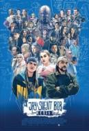 Gledaj Jay and Silent Bob Reboot Online sa Prevodom