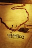Gledaj The Human Centipede 3 (Final Sequence) Online sa Prevodom