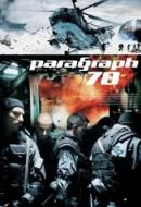 Gledaj Paragraph 78: Film One Online sa Prevodom