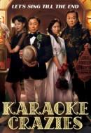 Gledaj Karaoke Crazies Online sa Prevodom