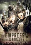 Gledaj An Empress and the Warriors Online sa Prevodom