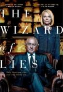 Gledaj The Wizard of Lies Online sa Prevodom