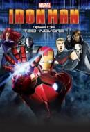 Gledaj Iron Man: Rise of Technovore Online sa Prevodom