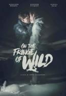 Gledaj On the Fringe of Wild Online sa Prevodom