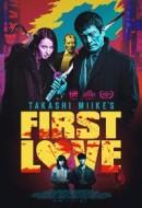 Gledaj First Love Online sa Prevodom