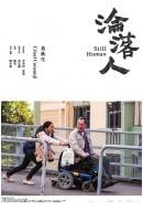 Gledaj Still Human Online sa Prevodom