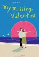 Gledaj My Missing Valentine Online sa Prevodom