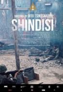 Gledaj Shindisi Online sa Prevodom