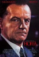 Gledaj Hoffa Online sa Prevodom