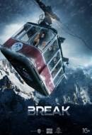 Gledaj Break Online sa Prevodom