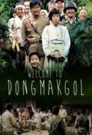 Gledaj Welcome to Dongmakgol Online sa Prevodom