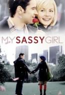 Gledaj My Sassy Girl Online sa Prevodom
