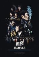 Gledaj Believer Online sa Prevodom