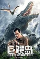 Gledaj Crocodile Island Online sa Prevodom