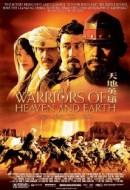 Gledaj Warriors of Heaven and Earth Online sa Prevodom