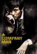 Gledaj A Company Man Online sa Prevodom