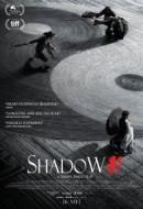 Gledaj Shadow Online sa Prevodom