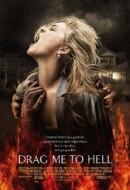 Gledaj Drag Me to Hell Online sa Prevodom