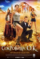 Gledaj Treasures O.K. Online sa Prevodom
