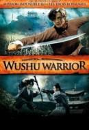 Gledaj Wushu Warrior Online sa Prevodom