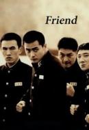 Gledaj Friend Online sa Prevodom