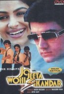 Gledaj Jo Jeeta Wohi Sikandar Online sa Prevodom