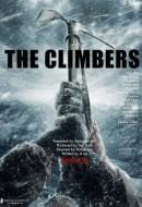 Gledaj The Climbers Online sa Prevodom