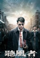 Gledaj The Silent War Online sa Prevodom