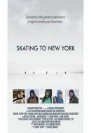 Gledaj Skating to New York Online sa Prevodom