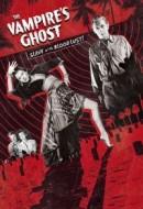 Gledaj The Vampire's Ghost Online sa Prevodom