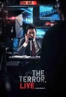 Gledaj The Terror Live Online sa Prevodom