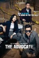 Gledaj The Advocate: A Missing Body Online sa Prevodom