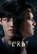Gledaj Ghost Lab Online sa Prevodom