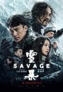 Gledaj Savage Online sa Prevodom
