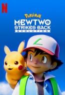 Gledaj Pokémon: Mewtwo Strikes Back - Evolution Online sa Prevodom
