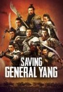 Gledaj Saving General Yang Online sa Prevodom