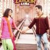 Gledaj Shaadi Mein Zaroor Aana Online sa Prevodom