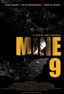 Gledaj Mine 9 Online sa Prevodom