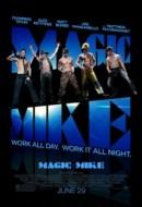 Gledaj Magic Mike Online sa Prevodom