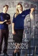 Gledaj A Moving Romance Online sa Prevodom