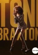 Gledaj Toni Braxton: Unbreak My Heart Online sa Prevodom