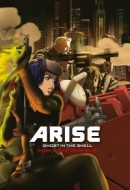 Gledaj Ghost in the Shell Arise - Border 4: Ghost Stands Alone Online sa Prevodom