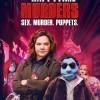 Gledaj The Happytime Murders Online sa Prevodom