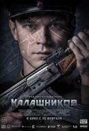 Gledaj Kalashnikov Online sa Prevodom